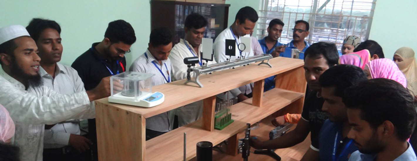 Departmental Lab